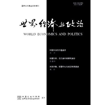 """是""""威胁论""""还是""""互利论""""——中国经济崛起对中日经贸关系的影响"""