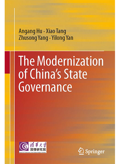 The Modernization of China's State Governance
